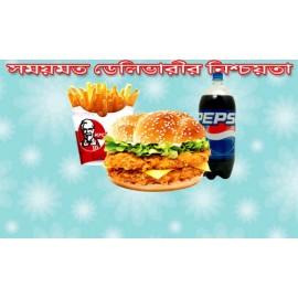 KFC Snacks