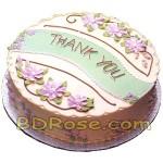 Hot Cake – 4.4 Pounds Vanilla Round Cake