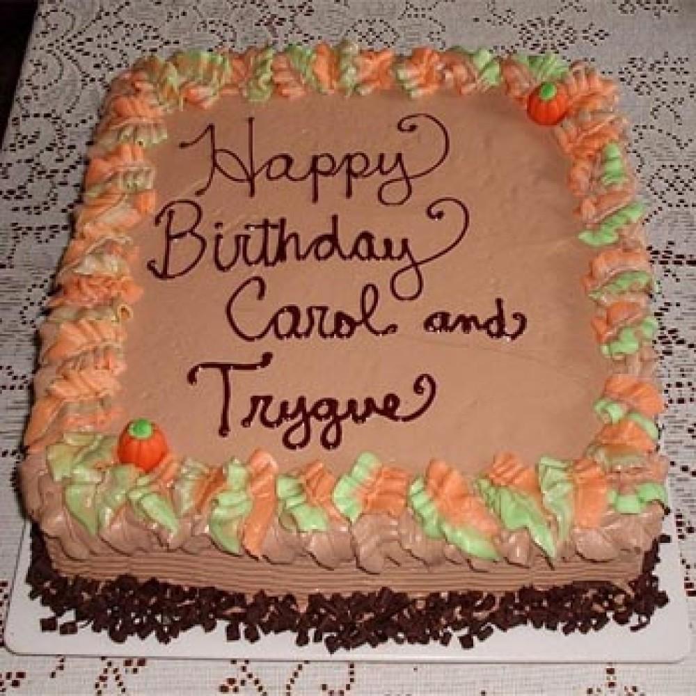Swiss – 2.2 Pounds Chocolate Square Cake