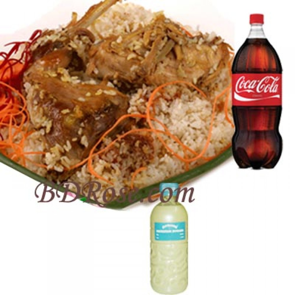 (12) Fakruddin Kachchi Biryani W/ Chicken Roast, Zali Kabab, Borhani & Coke - 4 Person