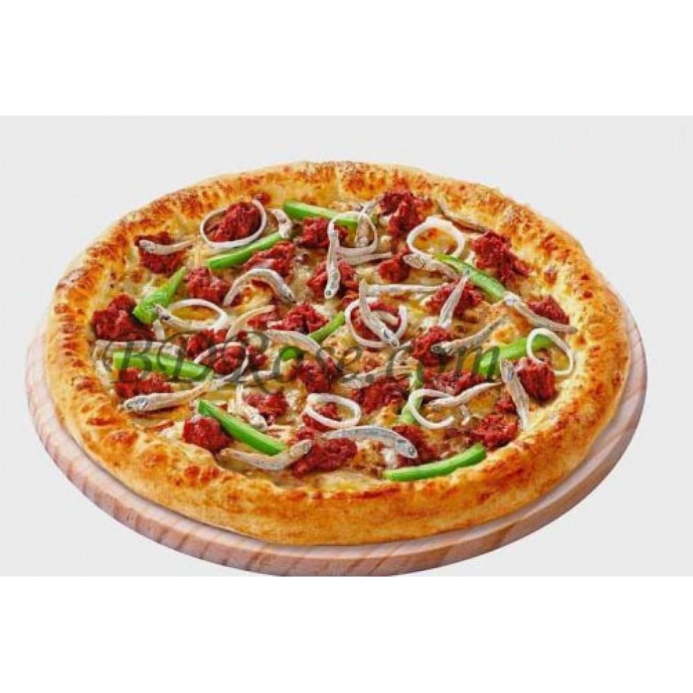 American Special Pizza Medium