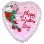 Cooper's – 4.4 Pounds Vanilla Heart Shape Cake