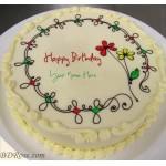 Vanilla Round Cake