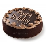 Skylark-Chocolate Round Cake(2.2 Pounds)