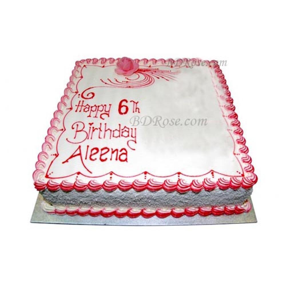 Skylark-Vanilla square shape cake(4.4 pounds)