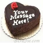 Skylark-Chocolate Heart Cake(2.2 Pounds)